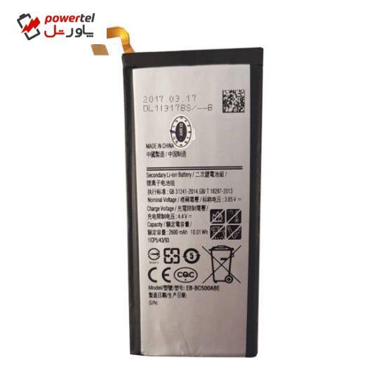 باتری موبایل مدل EB-BC500ABE ظرفیت 2600 میلی آمپرساعت مناسب برای گوشی موبایل سامسونگ Galaxy C5