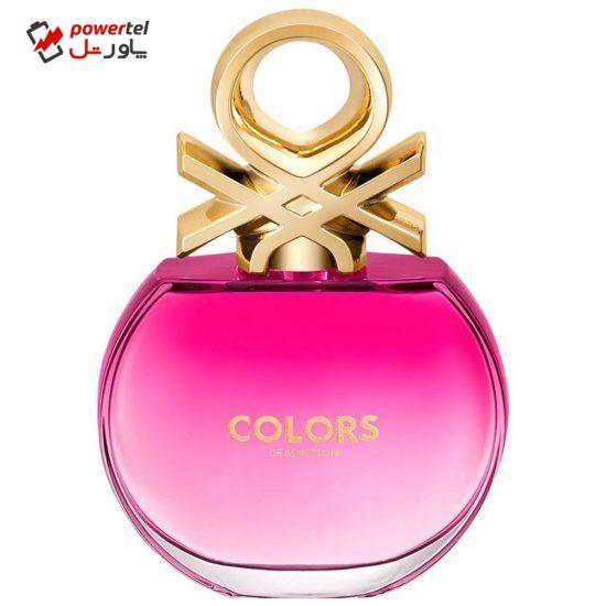 ادو تویلت زنانه بنتون مدل Colors de Benetton Pink حجم 80 میلی لیتر