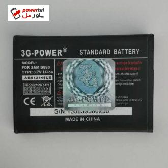 باتری موبایل مدل 753 ظرفیت 1200 میلی آمپر مناسب برای برای گوشی موبایل سامسونگ d880