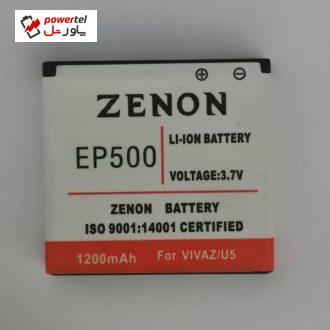 باتری موبایل مدل EP500 ظرفیت 1200 میلی آمپر مناسب برای گوشی موبایلسونی اریکسون VIVA/U5