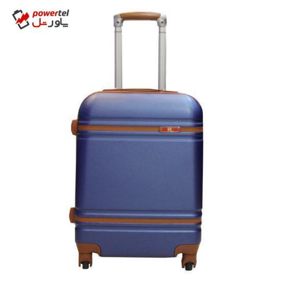 چمدان پی کی کد PK02 سایز کوچک
