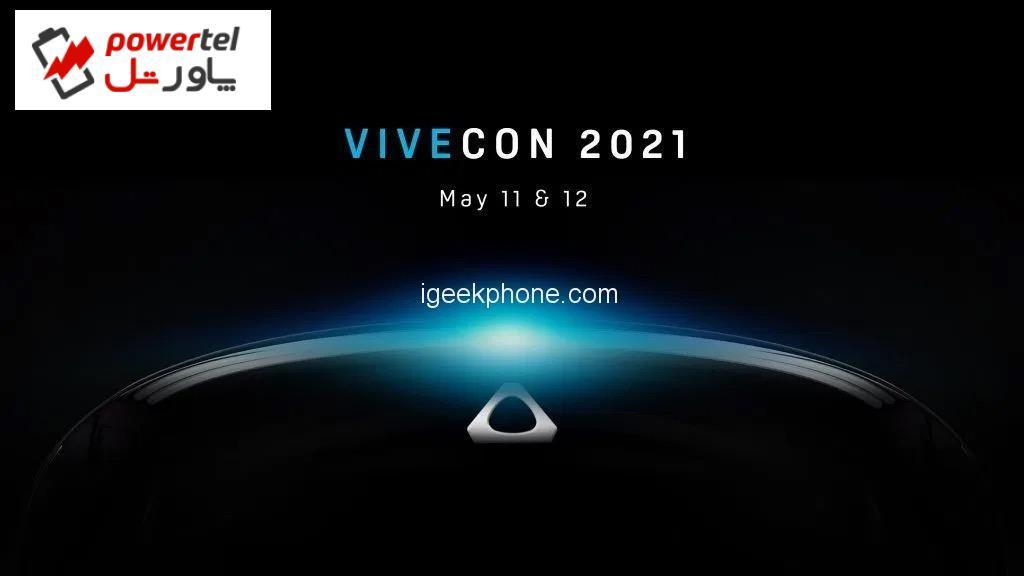 HTC از دو هدست جدید وایو رونمایی خواهد کرد