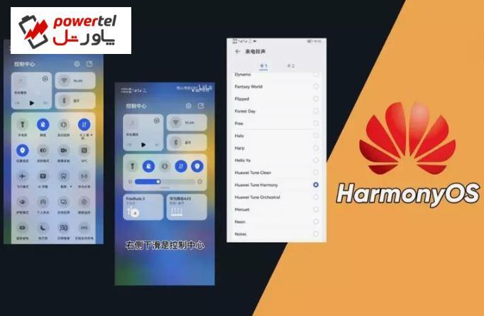ویژگیهای HarmonyOS هواوی در ویدئویی به نمایش گذاشته شد