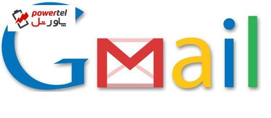 چگونه از حساب Gmail دستگاه گمشده خود خارج شویم؟
