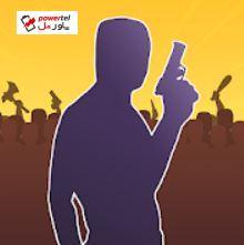 معرفی اپ – Sharpshooter Blitz؛ هدف را حرفهای به دام بندازید