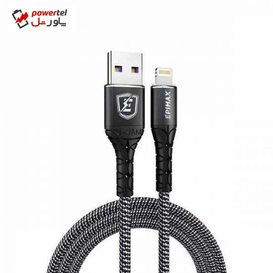 کابل تبدیل USB به لایتنینگ اپیمکس مدل EC – 09 طول 1.2 متر