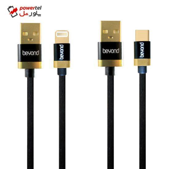 کابل تبدیل USB به USB-C بیاند مدل BA-503 به همراه کابل تبدیل USB به لایتنینگ بیاند مدل BA-502