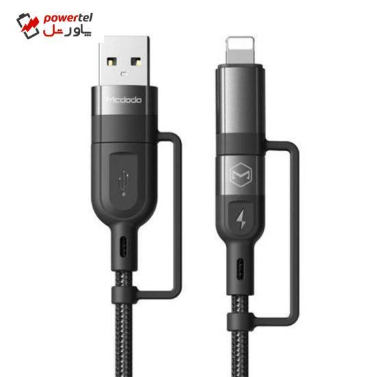 کابل تبدیل USB-C به USB/لایتنینگ مک دودو مدل CA-8070 طول 1.2 متر