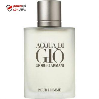 تستر ادو تویلت مردانه جورجیو آرمانی مدل  Acqua di Gio حجم 100 میلی لیتر