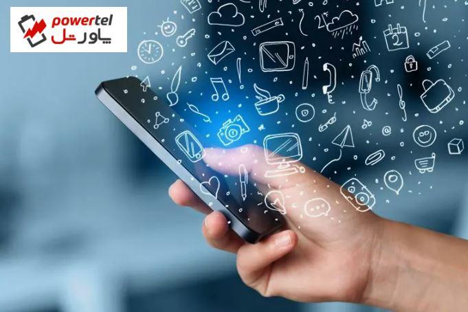 آیا تلفن هوشمند شما مکالمههایتان را میشنود؟