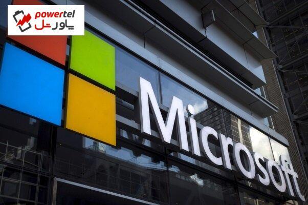 مایکروسافت شورای اجرایی امنیت سایبری آسیا و اقیانوسیه تاسیس کرد