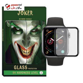 محافظ صفحه نمایش مات جوکر مدل MJK-01 مناسب برای اپل واچ 42 میلی متری