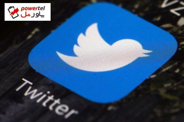 نیجریه فعالیت توییتر را در این کشور تعلیق کرد