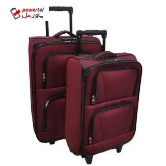 مجموعه دو عددی چمدان مدل ZA00