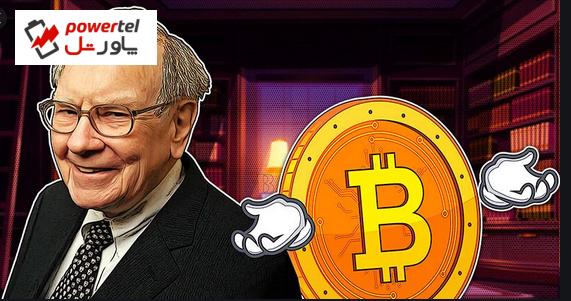 مخالف مشهور بیتکوین در بانک حامی این رمز ارز سرمایهگذاری کرد!