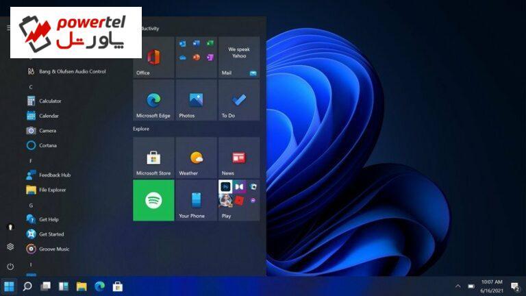 چطور میتوان در ویندوز ۱۱ از منوی استارت ویندوز ۱۰ استفاده کرد؟