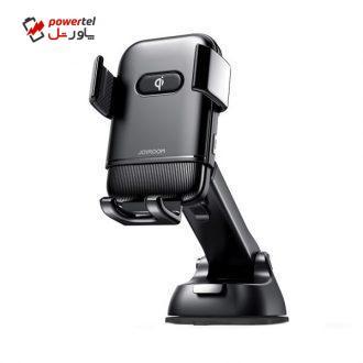 پایه نگهدارنده گوشی موبایل جوی روم مدل JR-ZS216