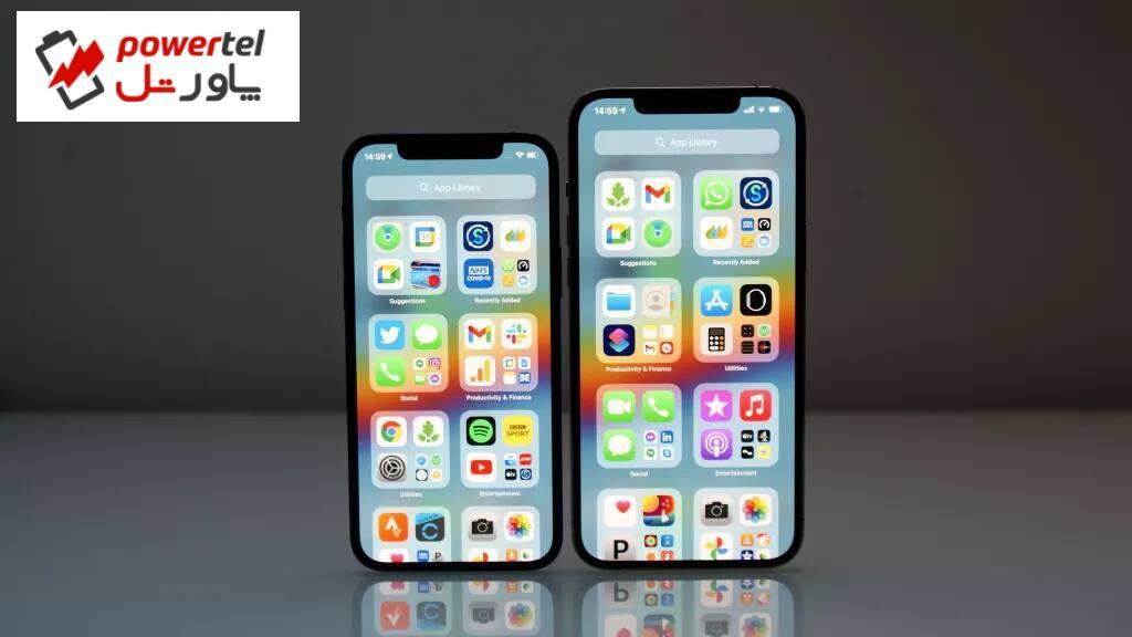 تمام چیزی که تابه حال در رابطه با بهروزرسانی iOS 14.7 میدانیم