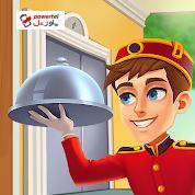 معرفی اپ – Doorman Story؛ تیم هتلداری را هدایت کنید