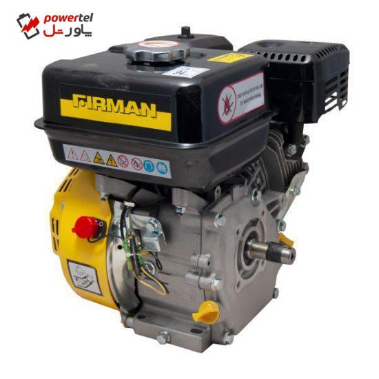 موتور برق بنزینی فیرمن مدل SKE160