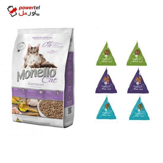 غذا خشک گربه مونلو مدل CAT Sterilised وزن 10 کیلوگرم به همراه تشویقی