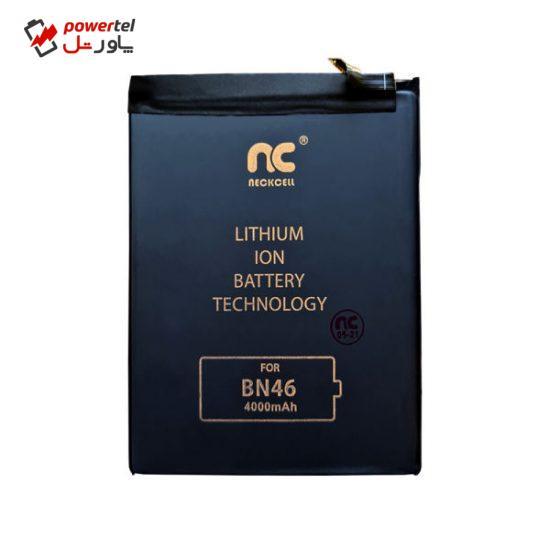 باتری موبایل نکسل مدل BN46 ظرفیت 4000 میلی آمپر ساعت مناسب برای گوشی موبایل شیائومی Redmi Note 8