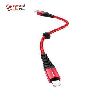 کابل تبدیل USB به لایتینگ هوکو مدل X38 طول 0.25 متر