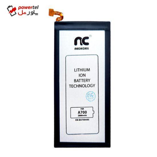 باتری موبایل نکسل مدل P.R.C ظرفیت 2600 میلی آمپر ساعت مناسب برای گوشی موبایل سامسونگ Galaxy A700