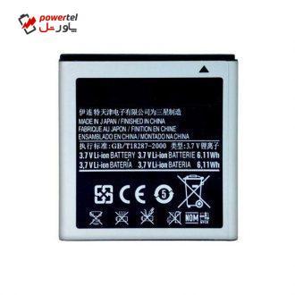 باتری موبایل مدل EB575152LU ظرفیت 1650 میلی آمپر ساعت مناسب برای گوشی موبایل سامسونگ Galaxy S Plus