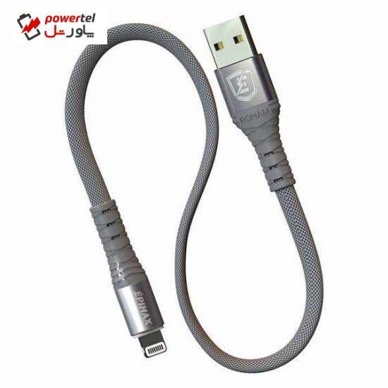 کابل تبدیل USB به لایتنینگ اپیمکس مدل EC – 06 طول 0.3 متر