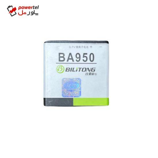 باتری موبایل بیلیتانگ مدل IP-471 ظرفیت 2300 میلی آمپر ساعت مناسب برای گوشی موبایل سونی Zperia ZR