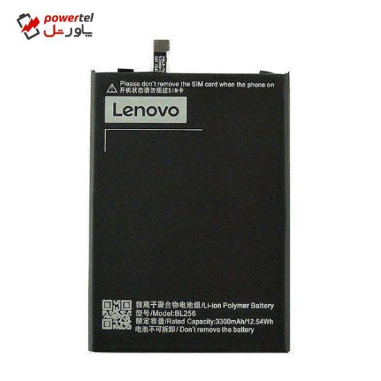 باتری موبایل مدل BL197 ظرفیت 2000میلی آمپر ساعت مناسب برای گوشی موبایل لنوو A800