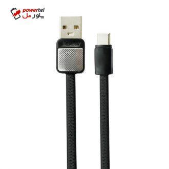 کابل تبدیل USB به USB-C وریتی مدل CB 3126T طول 1 متر