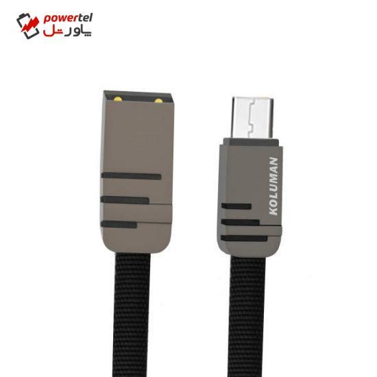 کابل تبدیل USB به microUSB کلومن مدل kd-16 طول 1 متر