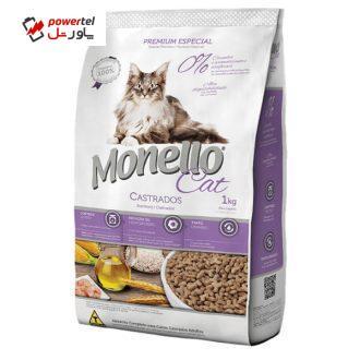 غذای خشک گربه مونلو مدل گربه های عقیم شده وزن 10 کیلوگرم