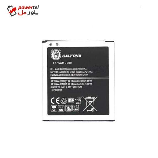 باتری موبایل کالفونا مدل cal-j500 ظرفیت 2600 میلی آمپر ساعت مناسب برای گوشی موبایل سامسونگ Galaxy J5 2015 / Grand Prime Plus / J3
