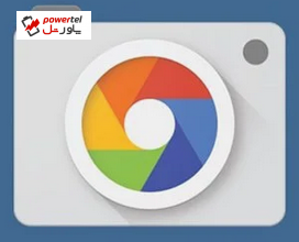 Google Camera ویژگیهای جدیدی ارائه میکند