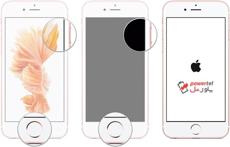 rebot iphone