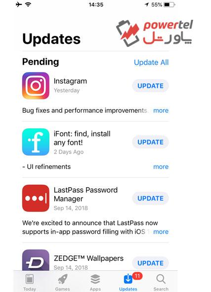 updare iphone app
